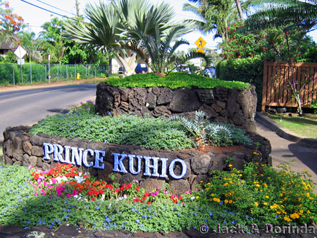 Prince Kuhio Resort Entry